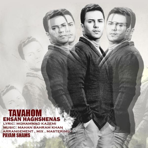 Ehsan-Haghshenas-Tavahom-f