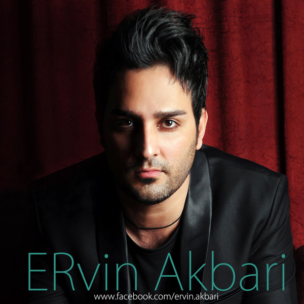 Ervin-Akbari-Bemoon-Kenaram-f