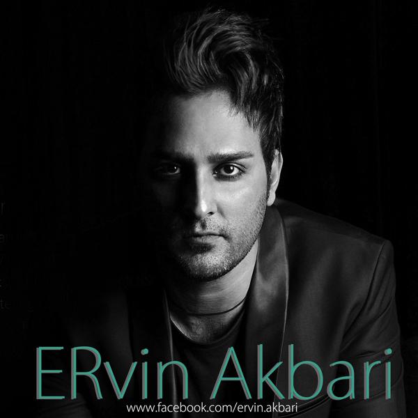 Ervin-Akbari-Bi-Setareh-f