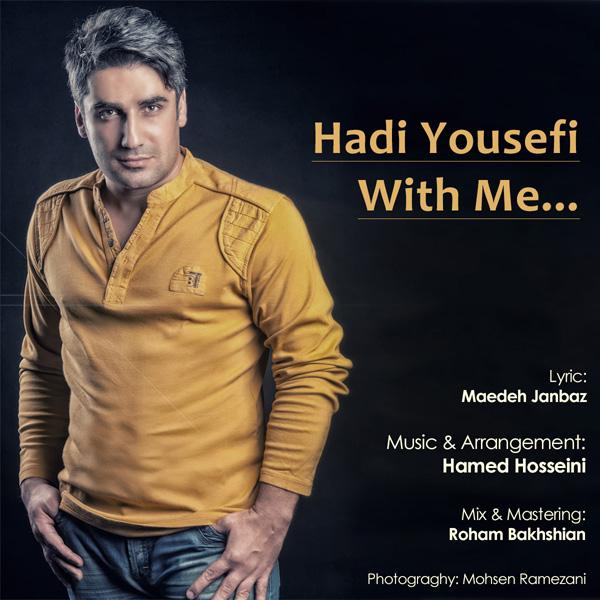 Hadi-Yousefi---Ba-Man