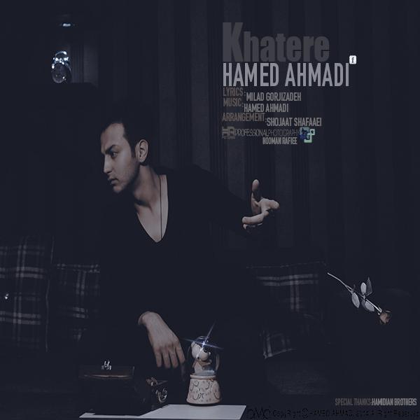Hamed-Ahmadi---Khatereh