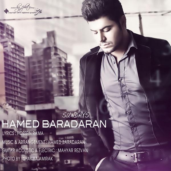 Hamed-Baradaran-Yek-Shanbeha
