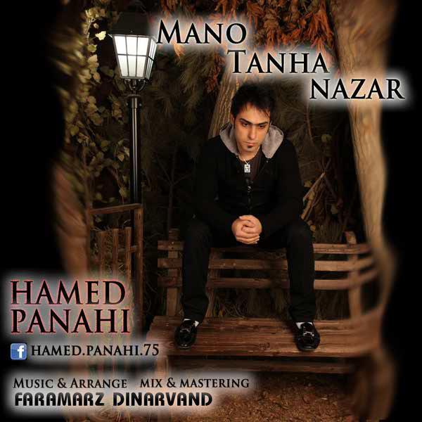 Hamed-Panahi---Mano-Tanha-Nazar
