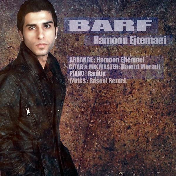 Hamoon-Ejtemaei-Barf
