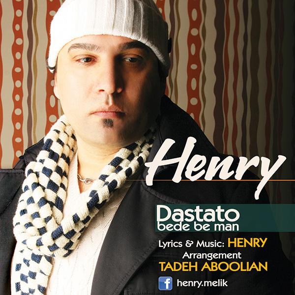 Henry-Dastato-Bede-Be-Man