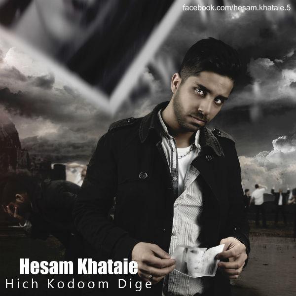 Hesam-Khataie---Hich-Kodoom-Dige