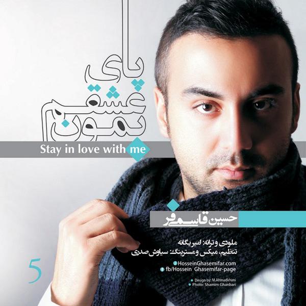 Hossein-Ghasemifar---Paye-Eshgham-Bemon