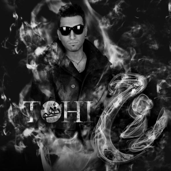 Hossein-Tohi-Rooh-f