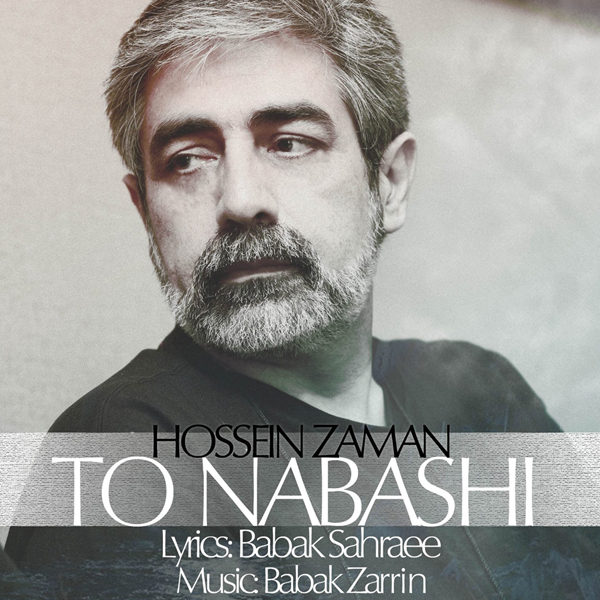 Hossein-Zaman-To-Nabashi-f
