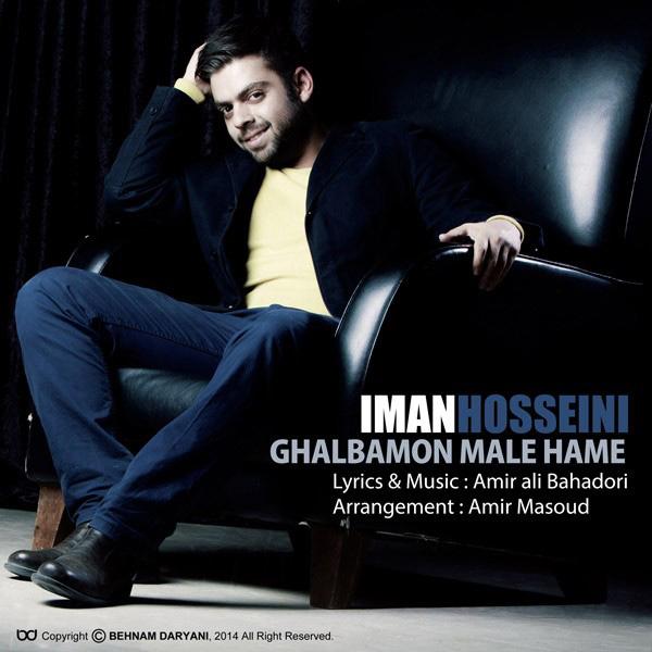 Iman-Hosseini---Ghalbamoon-Male-Hame