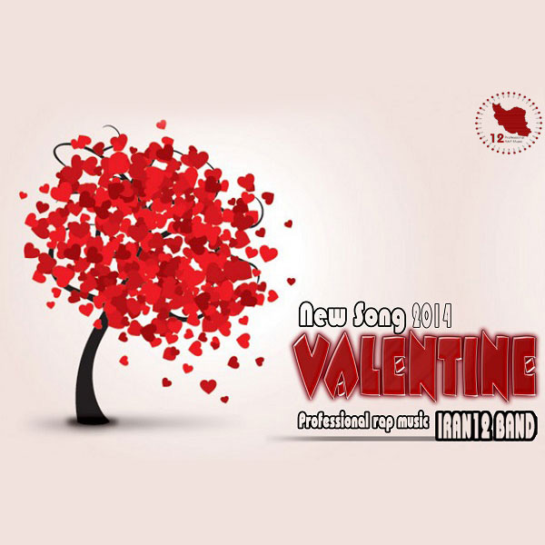 Iran-12-Band---Valentine