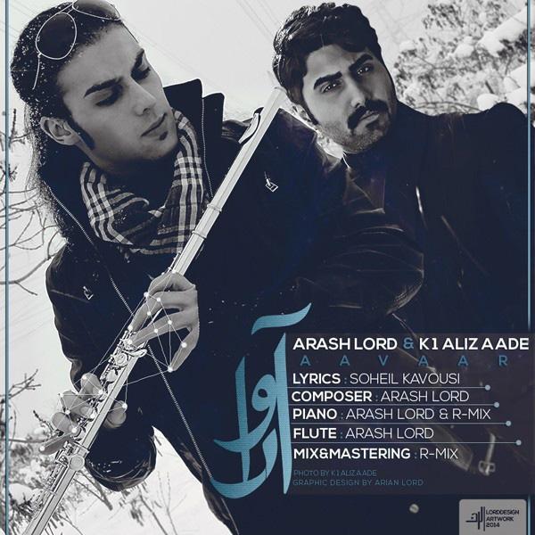 K1-Alizaade-Arash-Lord-Avar