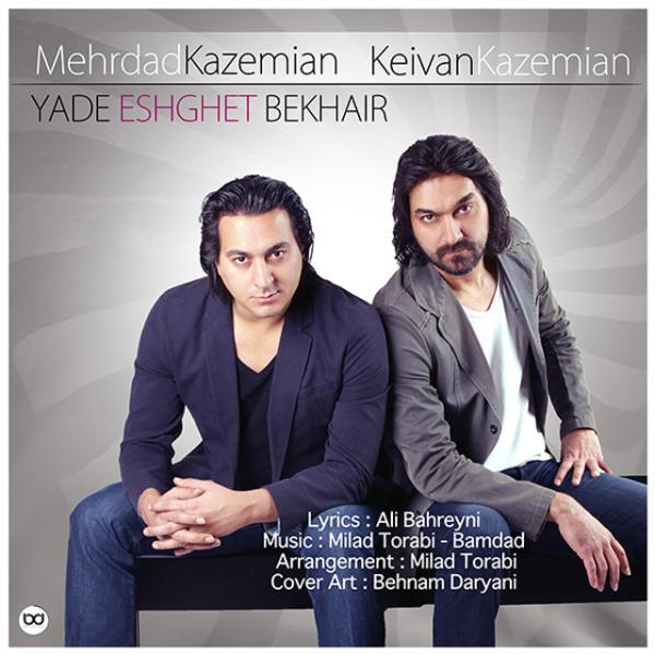 Keivan-Mehrdad-Kazemian-Yade-Eshghet-Bekheir