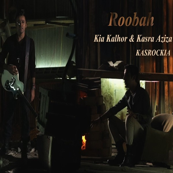 Kia-Kalhor-Kasra-Aziza-Roobah