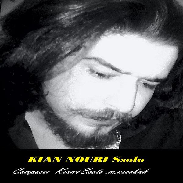 Kian-Nouri---Shahzadeye-Roya