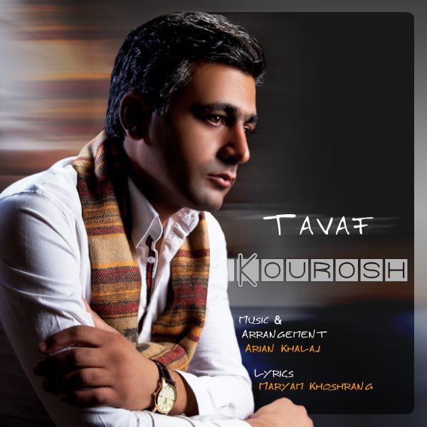 Kourosh - Tavaf