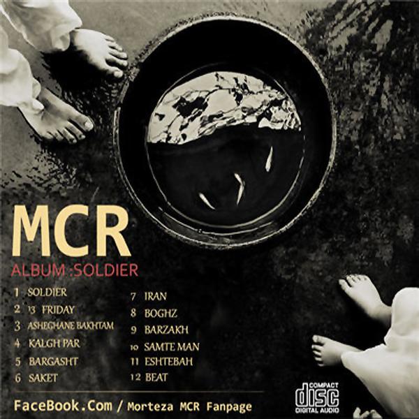 MCR-Soldier-f