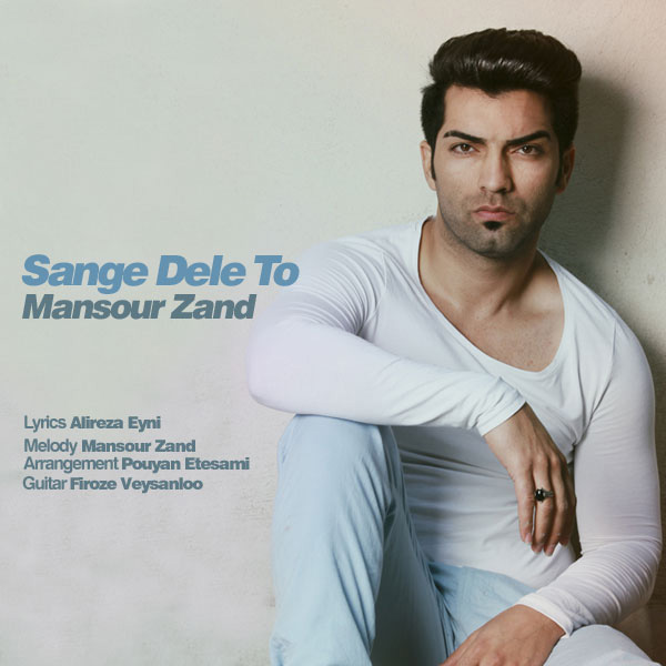 Mansour-Zand---Sange-Dele-To