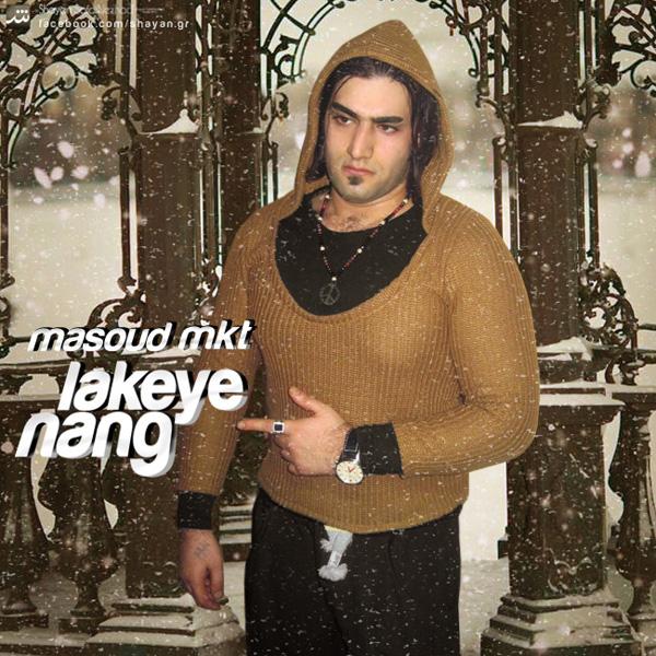 Masoud-Mkt---Lakeye-Nang