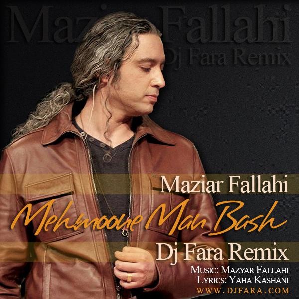Mazyar Fallahi - Mehmoone Man Bash (Dj Fara Remix)
