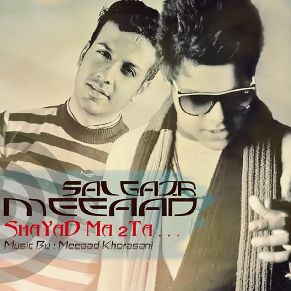 Meead---Shayad-Ma-2Ta-(Ft-Salar-Salga2r)