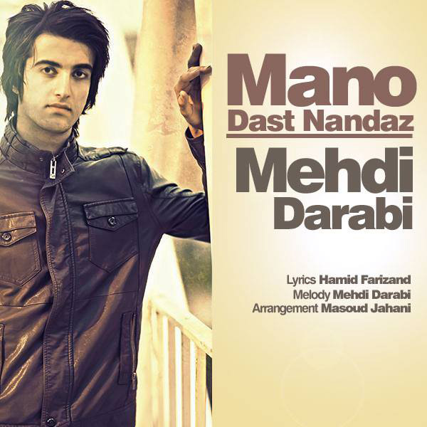 Mehdi-Darabi-Mano-Das-Nandaz