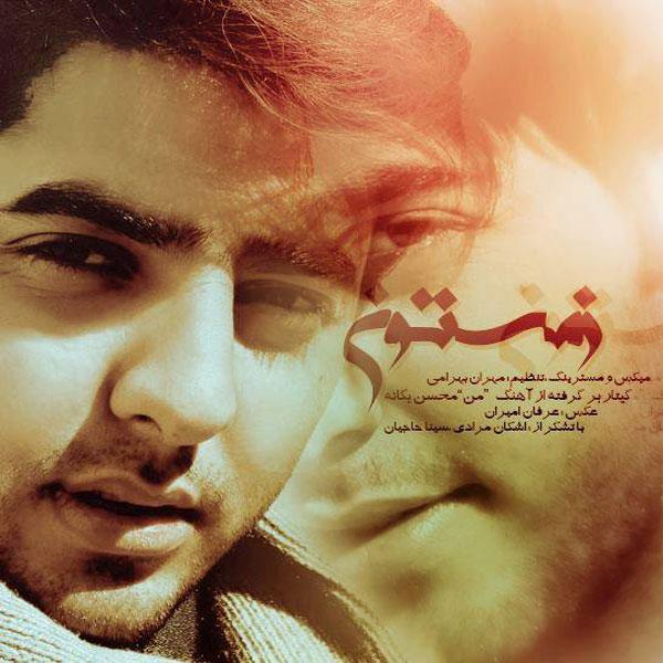 Mehran-Bahrami---Zemestoon-(Original-Mix)