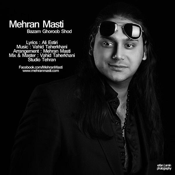 Mehran-Masti-Bazam-Ghoroub-Shod