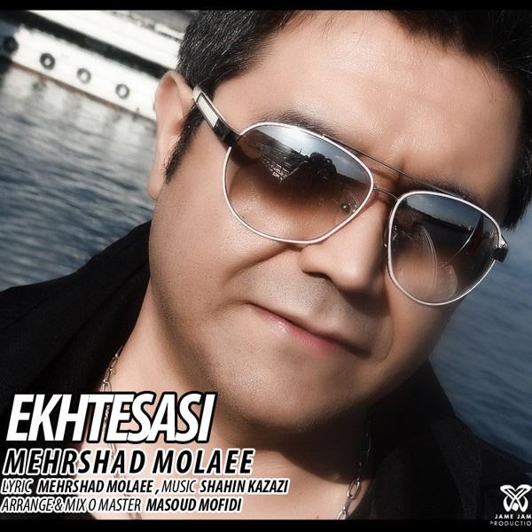 Mehrshad-Molaee---Ekhtesasi