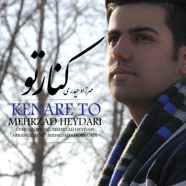 Mehrzad-Heydari-Kenare-To