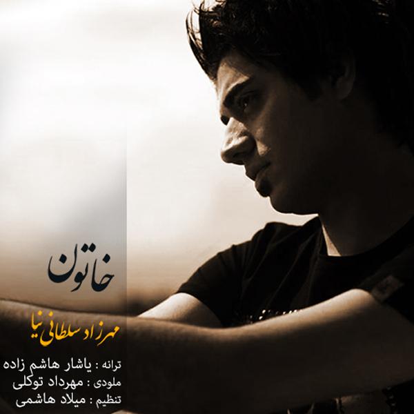 Mehrzad-Soltaninia---Khatoon