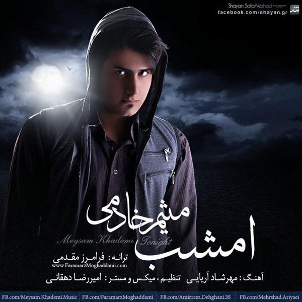 Meysam Khademi - Emshab