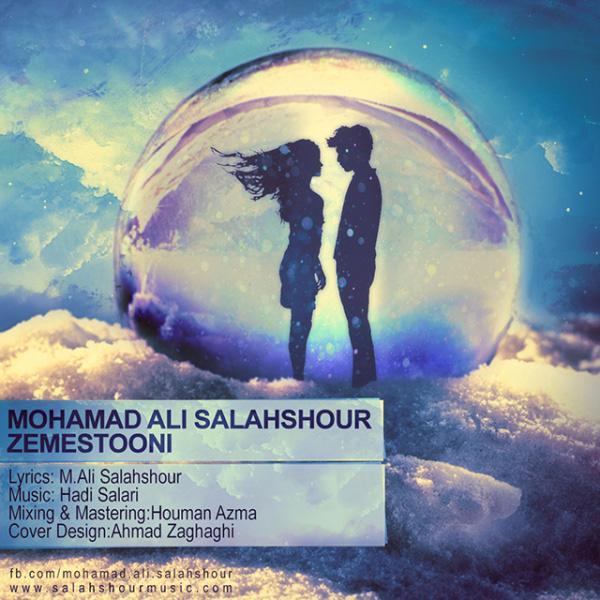 Mohamad-Ali-Salahshour-Zemestooni