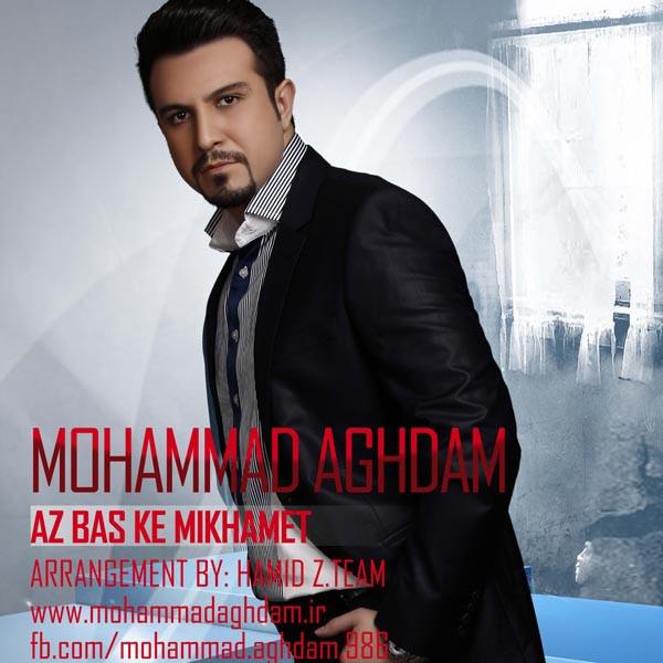 Mohammad Aghdam - Az Bas Ke Mikhamet