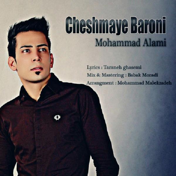 Mohammad-Alami---Cheshmaye-Baroni