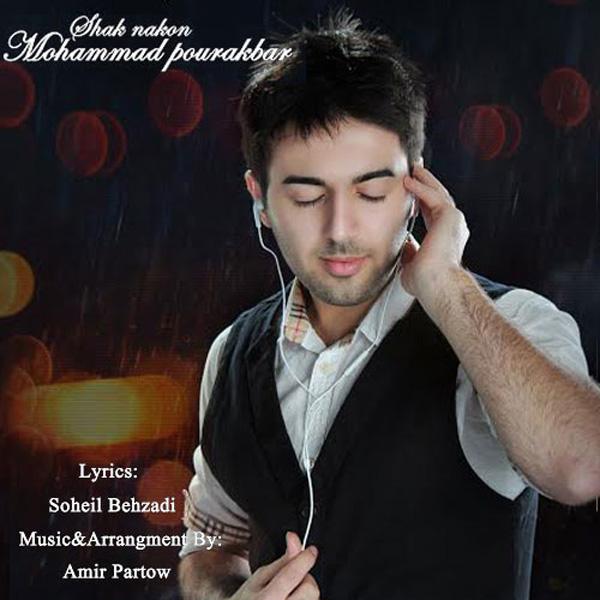 Mohammad-Pourakbar---Shak-Nakon