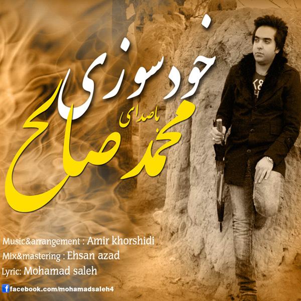 Mohammad-Saleh---Khod-Sozi-f