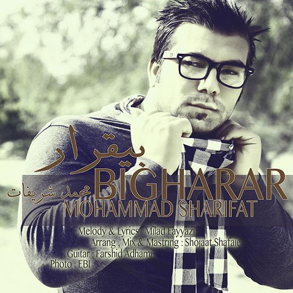 Mohammad-Sharifat---Bi-Ghrar