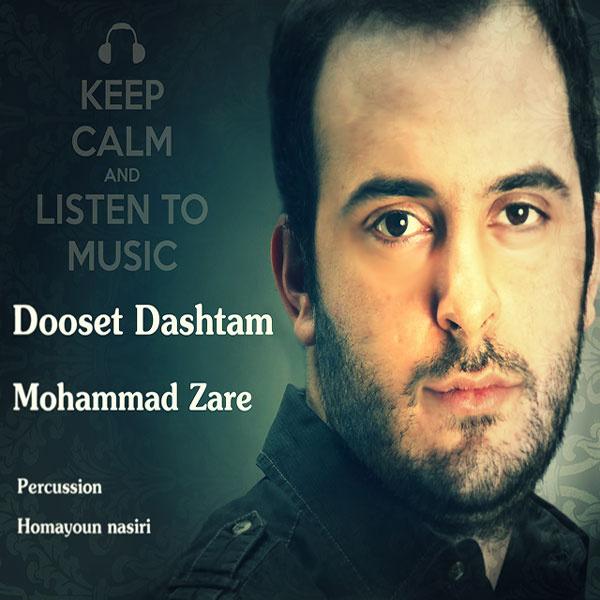 Mohammad-Zare-Dooset-Dashtam