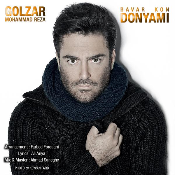 Mohammadreza-Golzar-Bavar-Kon-Donyami-f
