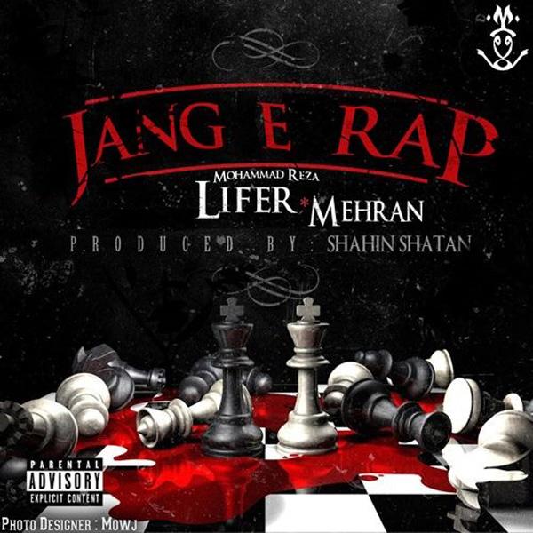 Mohammadreza-Lifer---Jange-Rap-(Ft-Mehran)
