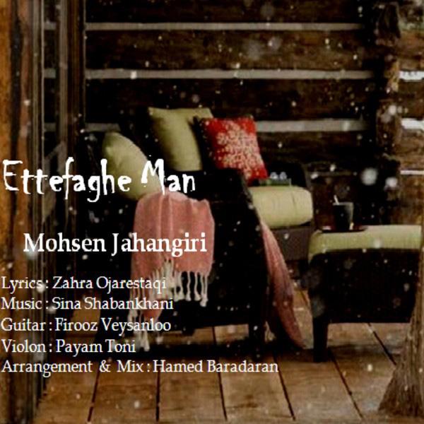 Mohsen-Jahangiri---Etefaghe-Man