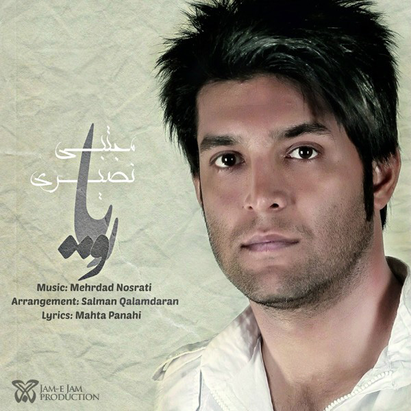 Mojtaba Nasiri - Roya