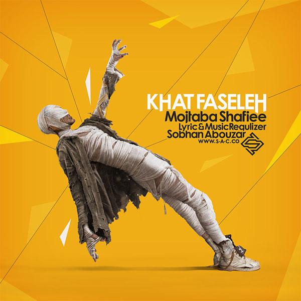 Mojtaba-Shafiee---Khat-Faseleh