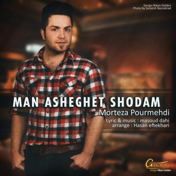 Morteza-Pour-Mehdi-Man-Asheghet-Shodam