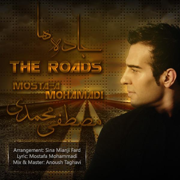 Mostafa-Mohammadi---Jaddeha