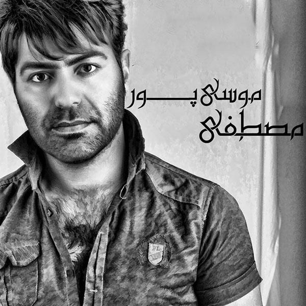 Mostafa-Mousapour-3