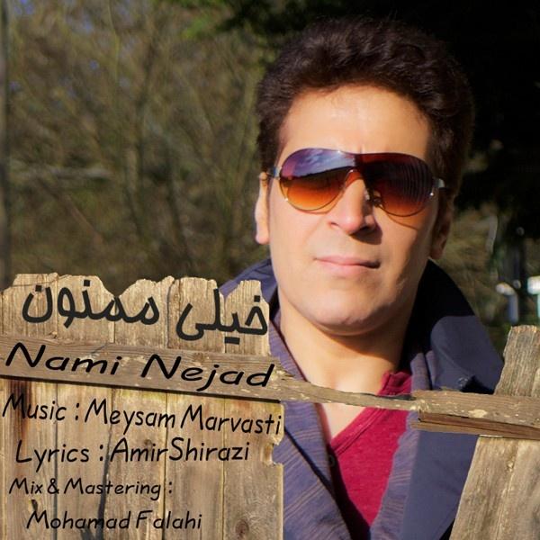 Nami-Nejad-Kheili-Mamnoonam