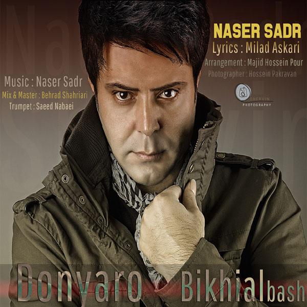 Naser-Sadr-Donya-Ro-Bikhial-Bash