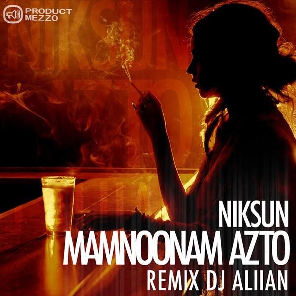 Niksun-Mamnoonam-Az-To-(Dj-Alian-Remix)